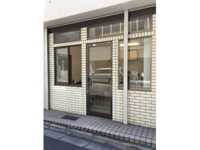 日本唯一の財布修理専門店リニューアルオープンのお知らせ
