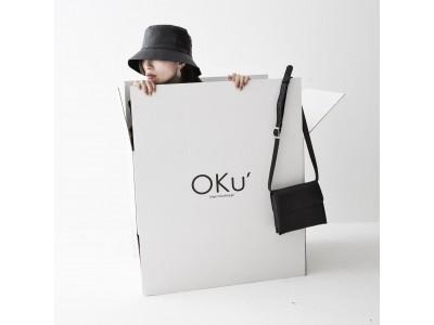 モデル山本優希がディレクターを務めるセレクトショップ「OKu'」が2月14日より第二弾商品を販売開始!春夏に着用できる大人カジュアルなアイテムが多数。