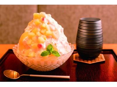 フジッコ×銀座 福禄壽 夏のさわやかスイーツ「カスピ海ヨーグルトと桃のかき氷」