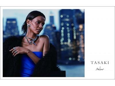 TASAKI、スーパーモデル リヤ・ケベデを起用した新広告キャンペーンをスタート