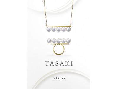 TASAKI、関西国際空港にてTASAKI POP UP Storeを開催