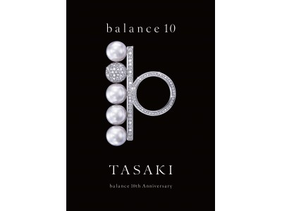 TASAKI、「balance 10(バランス 10 )」プロモーション を伊勢丹新宿店 にて開催