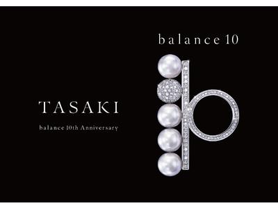 TASAKI、「balance 10(バランス 10)」プロモーションを阪急うめだ本店にて開催