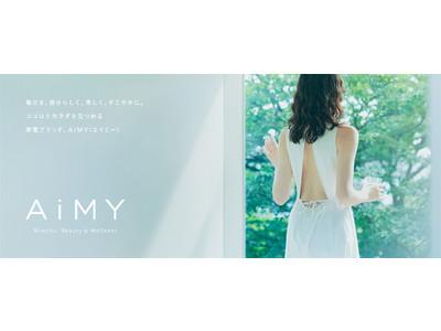 ココロとカラダを見つめる家電ブランド、AiMY(エイミー)より首にかけて手軽に使える低周波「ネックマッサージャー」を発売