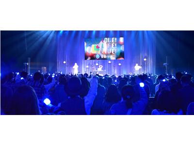 """視聴無料!初心者のための""""完全無料ライブ""""を生配信 「LOVE! LIFE! LIVE! ~SPRING SPECIAL~」3月30日(火)17:30~"""