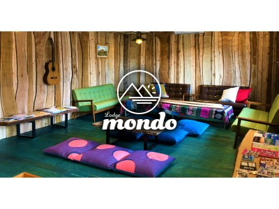 西伊豆の宿泊施設、「ロッジモンド」がリノベーションオープン