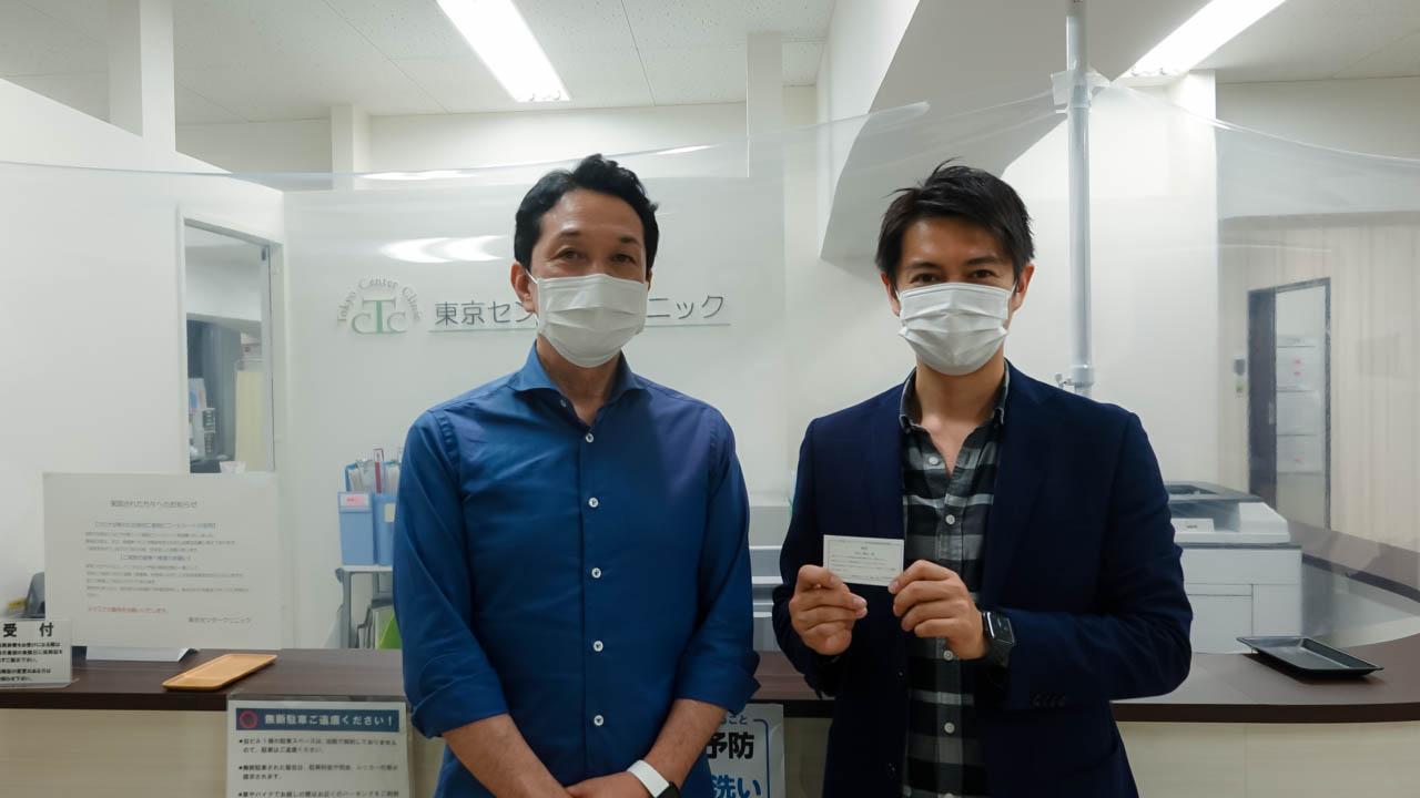 株式会社FunMake(ファンメイク)、従業員および所属クリエイターに抗体検査を実施