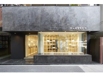 気鋭の腕時計ブランド『KLASSE14(クラスフォーティーン)』日本初の旗艦店…
