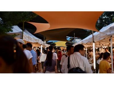 青山ファーマーズマーケット10周年!!10年間の食の体験が詰まった真夏の記念イベント『APPETITE 』を開催します。