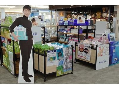 GINZALoveLove、イオンモール高崎にて本日より「韓国コスメ催事」を開催