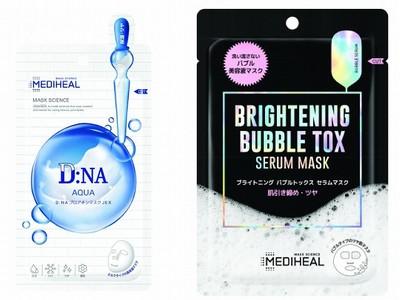 韓国コスメブランドMEDIHEAL(メディヒール)から、新タイプのシートマスク2種類が発売!