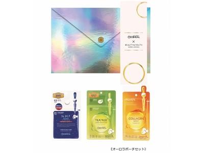 株式会社ユナイテットアローズ「BEAUTY&YOUTH」とのコラボ商品を発売!韓国コスメブランドMEDIHEAL(メディヒール)シートマスク