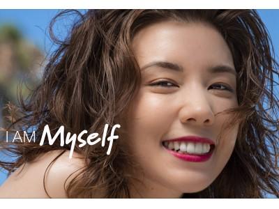仲里依紗が9变化!NYX Professional MakeupのNo.1人気リップ ソフトマットリップクリームで彩る「ロサンゼルスで探そう!I am Myself プレゼントキャンペーン」