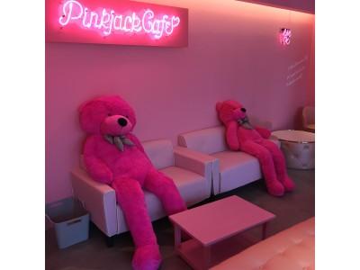 """静岡の『PinkjackCafe』(ピンクジャックカフェ)が夏に向けてメニューをリニューアル! 新インスタ映えスポットがアジアに""""Kawaii""""を発信!"""