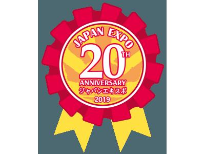 日本アニメ界を代表するクリエイターも出演!出演ゲストの一部速報と開催概要を発表  2019年 第20回 Japan Expo 開催