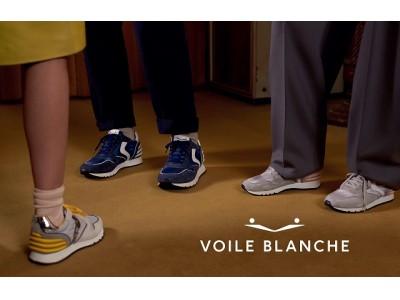 イタリア発のスニーカーブランド『VOILE BLANCHE(ボイル ブランシェ)』伊勢丹新宿店メンズ館に...