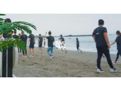 AR|adidasとSAILHUS(セイルハウス)が葉山の海辺でランニングイベント開催