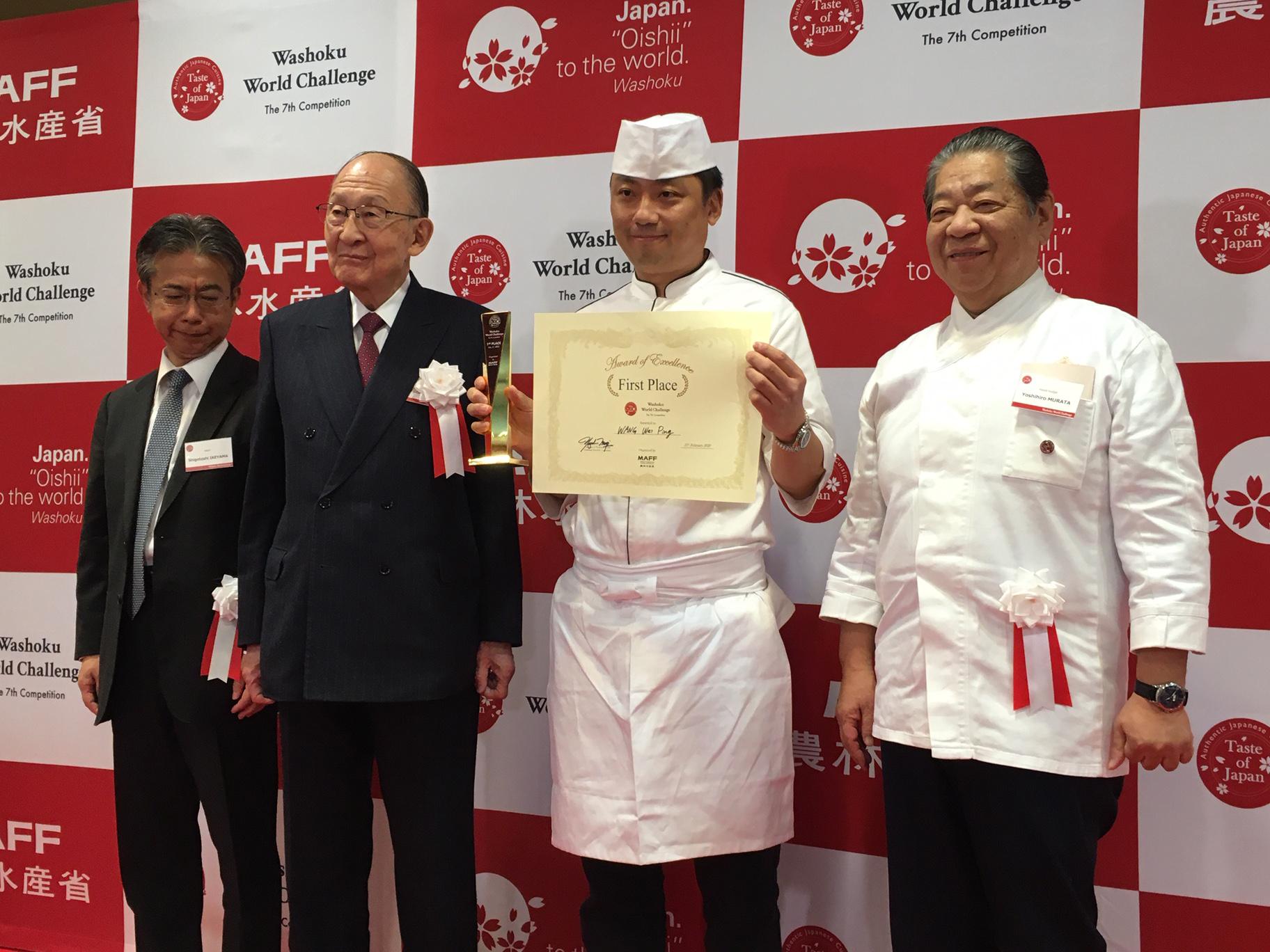 <イベントレポート>世界6都市で予選を勝ち抜いた料理人が 築野食品工業のこめ油を使用した日本料理を披露