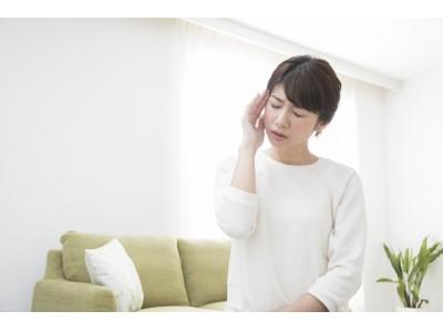漢方の専門家による記事執筆・監修サービス「Kampo contents service」が、「女性に多いめまい」に関する執筆・監修を受付開始