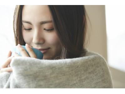 Kampo contents service、「体を温める漢方」に関する記事の執筆・監修を受付開始