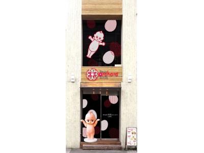 """""""サラダ""""と""""タマゴ""""を楽しむ期間限定カフェ「kewpie 100 years, start! CAFE」を東京・大阪・福岡に続き名古屋にOPEN"""