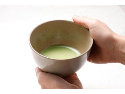 明治十七年創業〈お茶の老舗〉で気軽に抹茶体験付き宿泊プラン~おいしいお抹茶をどうぞ~