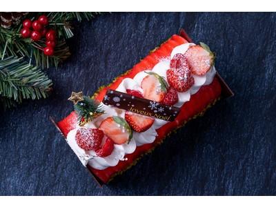 """聖なる夜を可憐に彩る""""艶やかな赤""""をまとったケーキが登場「クリスマスケーキ&シュトーレン2021」"""