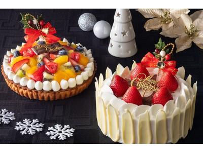 """ふわふわのストロベリーショートケーキ&きらきらのフルーツタルト""""2種類のクリスマスケーキ""""を販売"""