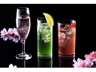 春を感じる華やかな一杯「3月のマンスリーカクテル」を販売中