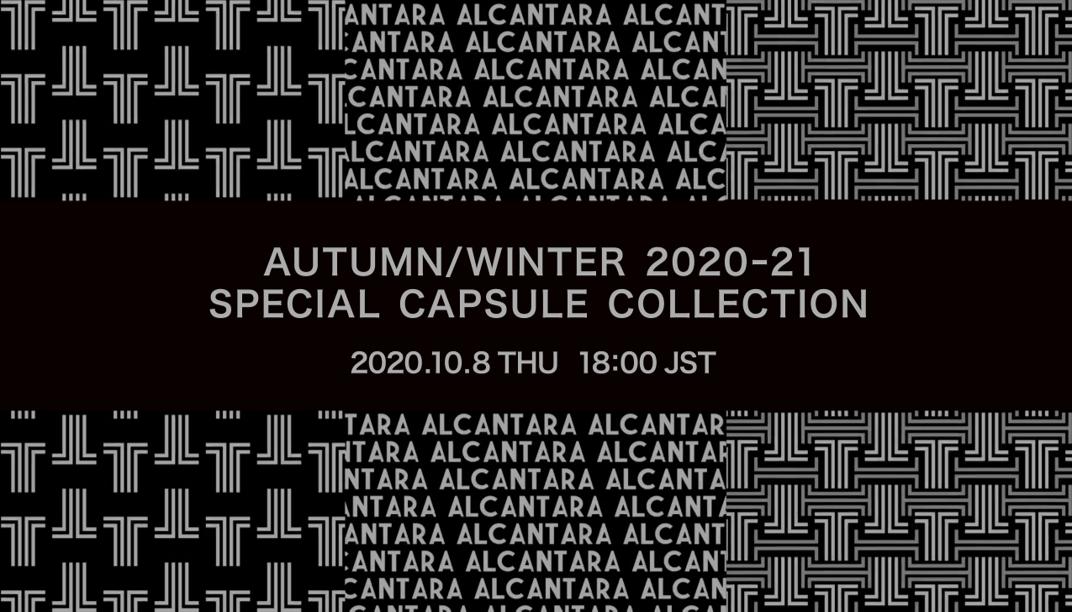 ALCANTARA × LANVIN COLLECTION / LANVIN en Bleu   AUTUMN/WINTER  2020-21 SPECIAL CAPSULE COLLECTION