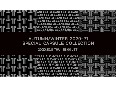 ALCANTARA × LANVIN COLLECTION / LANVIN en Bleu   AUTUMN/WINTER  2020-21 SPECIAL CAPSULE COLLECTION