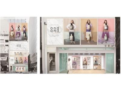 シャンプー&トリートメントをコーディネートできる新体感POPUPイベント「and and Closet」がファッションの街、表参道に登場!