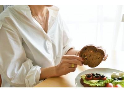 神戸の妊活サポート企業、妊活ノウハウを活かした糖質制限「地中海食パン」を開発