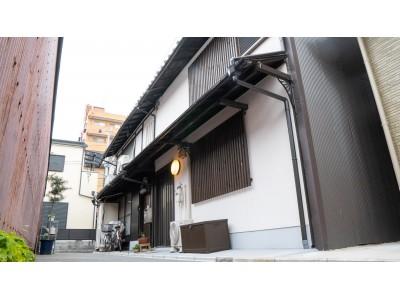 京都・東寺を分散型民泊のモデルエリアへ。エリア内5棟目となるKamon Inn Karahashiが2月9日よりOPEN!新たにエステサービスを提供し、地域回遊をさらに促進