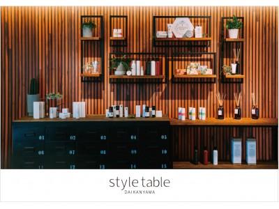 style table DAIKANYAMAで「日本オーガニックコスメ協会」のJOCA推奨品マークを取得したスキンケア、バスケアアイテムを取り扱い開始