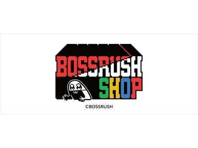 遊べるTシャツ! 大川ぶくぶのアパレルブランド「BOSSRUSH」が「邪神ちゃんドロップキック」とコラボレーション!