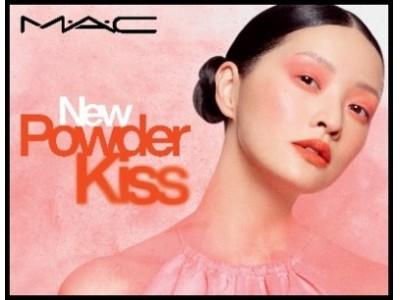 【M・A・C春の新製品】パウダー キス アイシャドウ/ パウダー キス リキッド リップカラー 全国店舗 4月3日(金)新発売