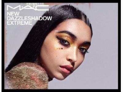 【M・A・C新製品】メタリックカラーが濡れたように輝くアイシャドウが新登場!ダズルシャドウ エクストリーム