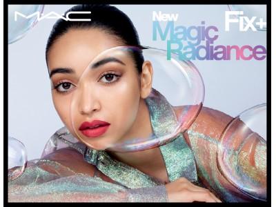M・A・Cで大人気のミスト化粧水「フィックス+」シリーズから新アイテムが仲間入り《フィックス+ ラディアンス》