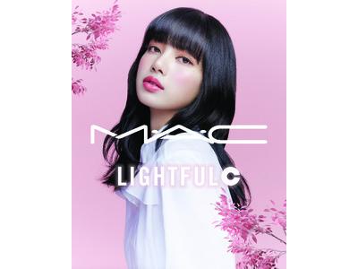 M・A・Cのライトフル C シリーズとエクストラ ディメンション スキンフィニッシュで、リサ(BLACKPINK)が内なる輝きとナチュラルな美しさを解き放つ