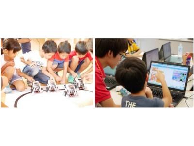 子ども向けプログラミング教室「F@IT Kids Club」が名古屋で、実社会を意識したスクラッチ&ロボットプログラミングのイベントを実施!「わくわく!プログラミング体験 in名古屋」