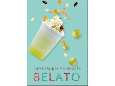 ViTO COFFEE グランドオープン! ジェラテリアViTOが発信するコーヒーを中心にした新商品!! 飲むジェラート「ベラート」が楽しめるオールデイカフェ