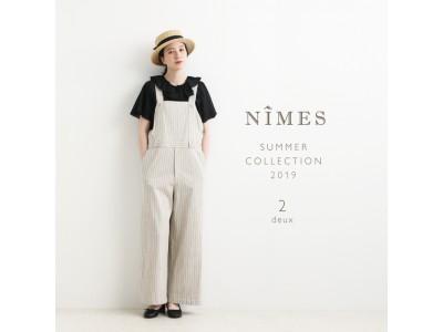 パリの日常をテーマにしたファッションブランド『NÎMES (ニーム)』が2019夏の新作を発表