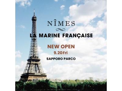 『NÎMES/LA MARINE FRANCAISE』札幌店がオープン!