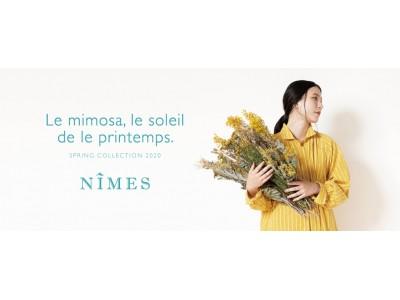 NÎMES(ニーム)の2020SPRING COLLECTION がスタート!ミモザをテーマにしたイエローのコレクションをご紹介