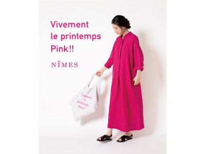 ニームのショップにて『Vivement le printemps Pink!!』フェアを開催中