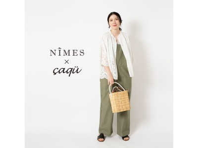 NÎMES(ニーム)と人気デニムブランドcaqu(サキュウ)のコラボレーションアイテムを発売