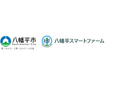 マイナビ×MOVIMAS 八幡平スマートファーム、第三回農業Week大阪に共同出展