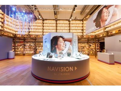 資生堂のスキンケアブランド「NAVISION」 モデル仁香さんらトークショーやヒアルロン酸セミナーなど 期間限定ストアのレセプションイベントを開催