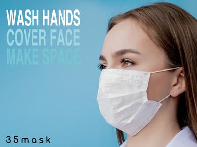 マスクブランド「35mask」から小さめサイズが一般発売開始!